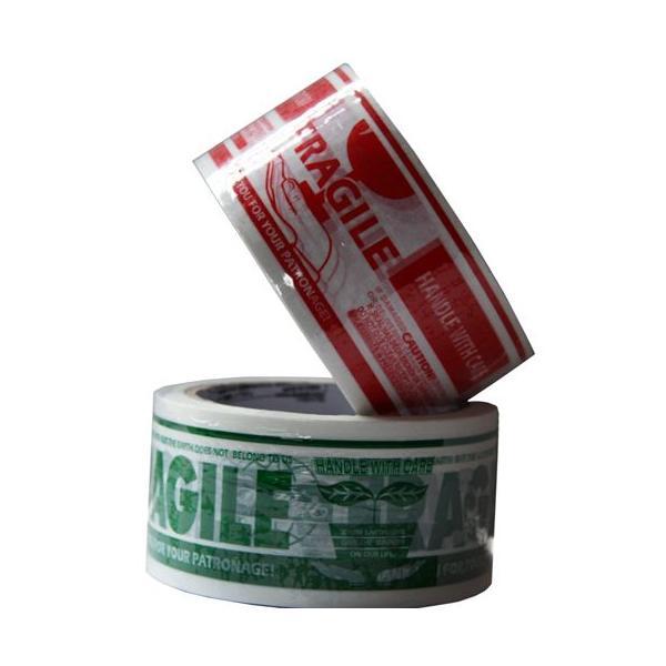 ダルトン プリントパッキングテープ(1色刷り)   DULTON PRINT PACKING TAPE|t-home