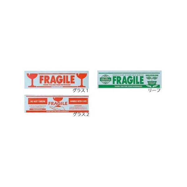 ダルトン プリントパッキングテープ(1色刷り) 12巻セット  DULTON PRINT PACKING TAPE|t-home|04