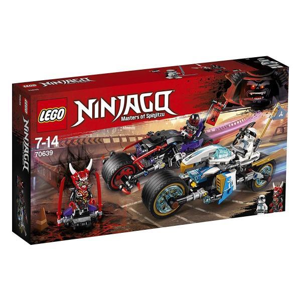 正規品  新品 LEGOレゴNinjagoニンジャゴー70639スネーク・ジャガーのバイクバトル