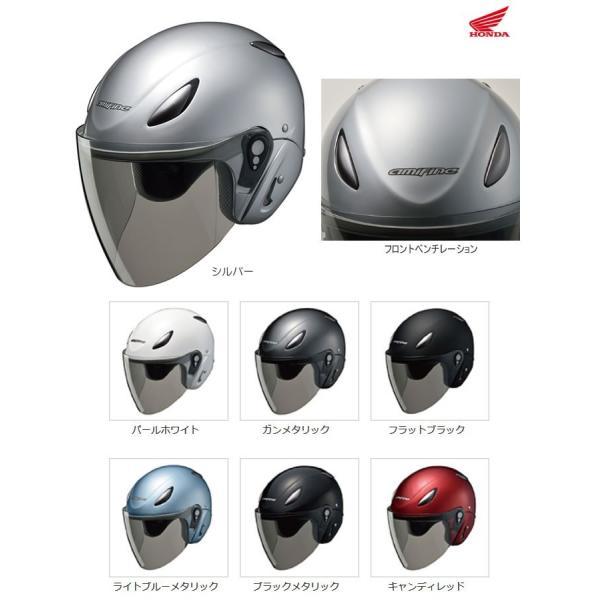 HONDAヘルメットAmifineFH1B