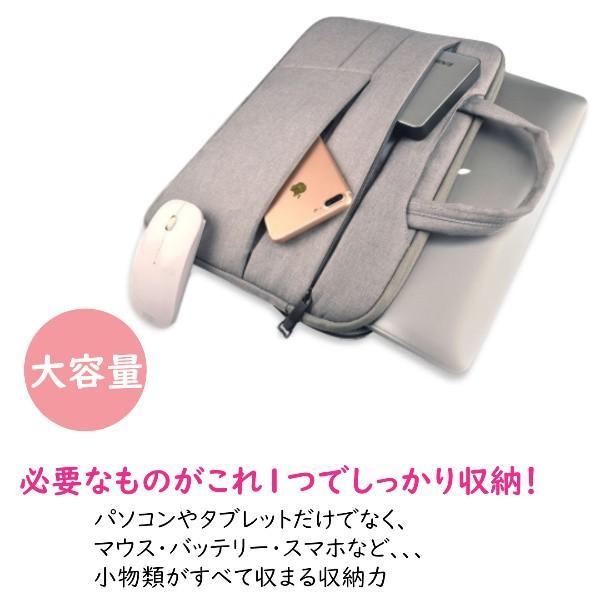 ノートパソコンバッグ ケース パソコンバッグ パソコンケース タブレット ノートパソコンケース PCバッグ 防水 13インチ PCケース|t-martshop|07