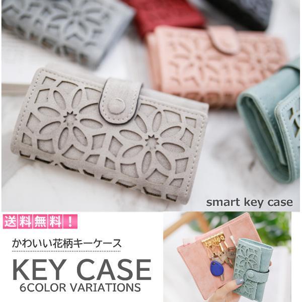 キーケース レディース おしゃれ 多機能 メンズ カードケース ブランド カード かわいい コンパクト 使いやすい ボタン お洒落 スマートキー キーリング|t-martshop