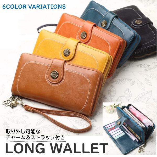 1585de1871f1ab 長財布 ロングウォレット レディース 使いやすい おしゃれ メンズ ボタン 小銭入れ カードケース コインケース