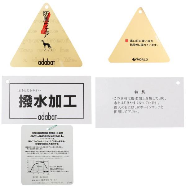 【50%OFFセール】ブルゾン レディース アダバット adabat  ゴルフウェア|t-on|06