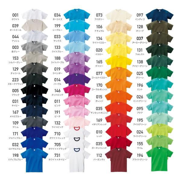 Tシャツ キッズ 半袖 無地 白 黒 など Printstar(プリントスター) 5.6オンス ヘビーウェイト Tシャツ 085cvt|t-shirtst|02