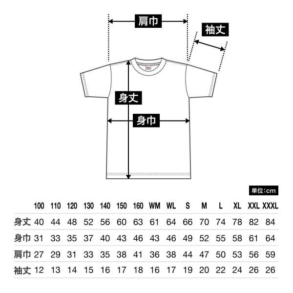 Tシャツ キッズ 半袖 無地 白 黒 など Printstar(プリントスター) 5.6オンス ヘビーウェイト Tシャツ 085cvt|t-shirtst|04