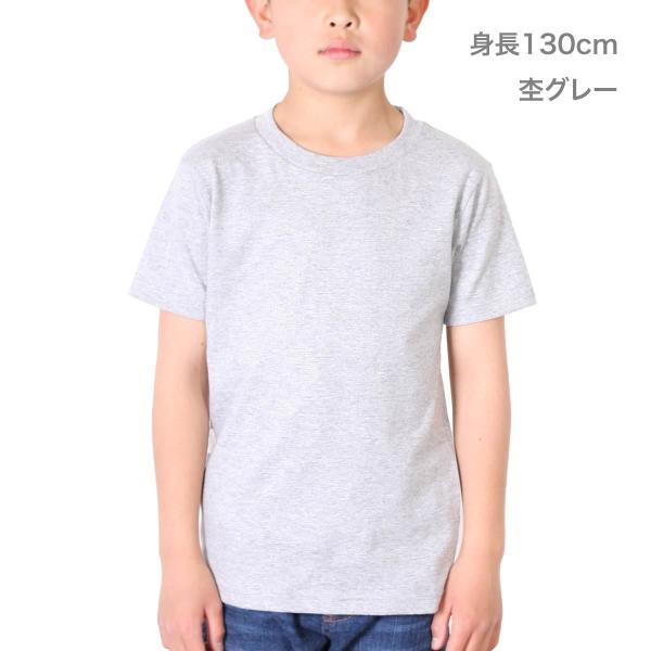 Tシャツ キッズ 半袖 無地 白 黒 など Printstar(プリントスター) 5.6オンス ヘビーウェイト Tシャツ 085cvt|t-shirtst|05