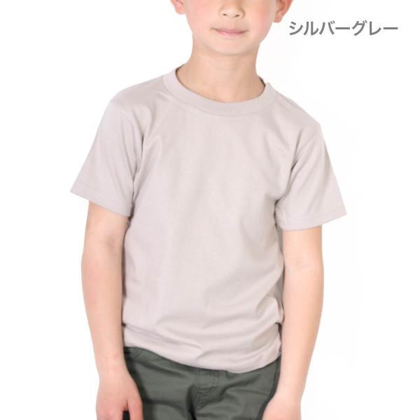 Tシャツ キッズ 半袖 無地 白 黒 など Printstar(プリントスター) 5.6オンス ヘビーウェイト Tシャツ 085cvt|t-shirtst|06