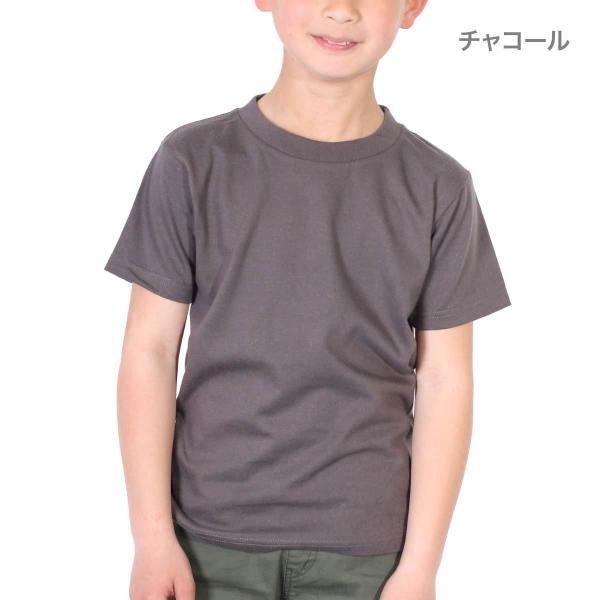 Tシャツ キッズ 半袖 無地 白 黒 など Printstar(プリントスター) 5.6オンス ヘビーウェイト Tシャツ 085cvt|t-shirtst|07