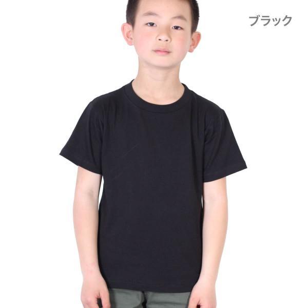 Tシャツ キッズ 半袖 無地 白 黒 など Printstar(プリントスター) 5.6オンス ヘビーウェイト Tシャツ 085cvt|t-shirtst|08