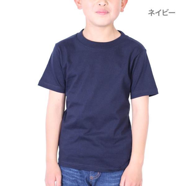 Tシャツ キッズ 半袖 無地 白 黒 など Printstar(プリントスター) 5.6オンス ヘビーウェイト Tシャツ 085cvt|t-shirtst|09