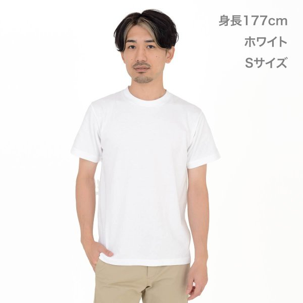 Tシャツ メンズ 半袖 無地 Tシャツ カットソー 白 黒 など Printstar(プリントスター) 5.6オンス ヘビーウェイト Tシャツ 085cvt|t-shirtst|05
