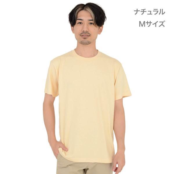 Tシャツ メンズ 半袖 無地 白 黒 など Printstar(プリントスター) 5.6オンス ヘビーウェイト Tシャツ 085cvt|t-shirtst|05