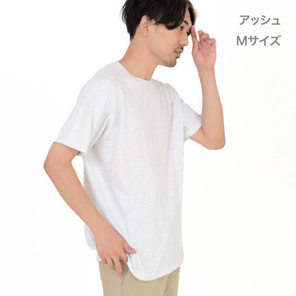 Tシャツ メンズ 半袖 無地 Tシャツ カットソー 白 黒 など Printstar(プリントスター) 5.6オンス ヘビーウェイト Tシャツ 085cvt|t-shirtst|07