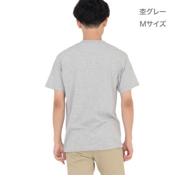Tシャツ メンズ 半袖 無地 Tシャツ カットソー 白 黒 など Printstar(プリントスター) 5.6オンス ヘビーウェイト Tシャツ 085cvt|t-shirtst|09