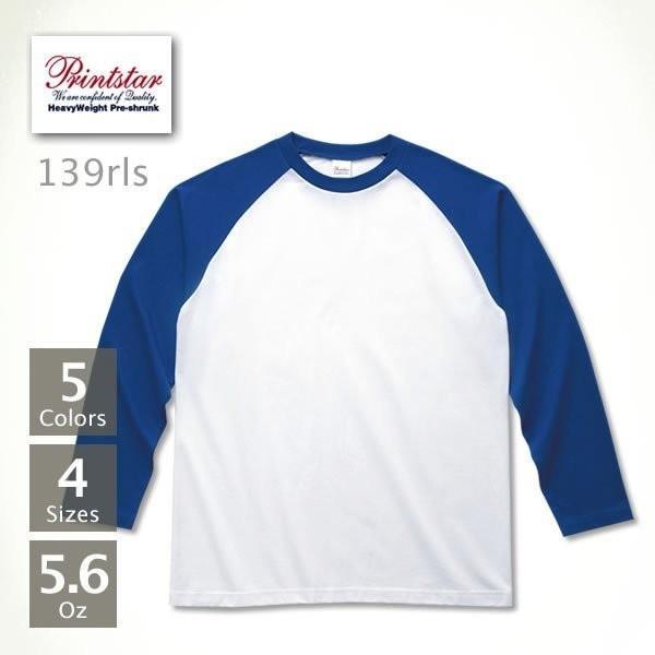 長袖 Tシャツ ラグラン メンズ 無地 Printstar(プリントスター) 5.6オンス ラグラン 長袖 Tシャツ 139rls|t-shirtst