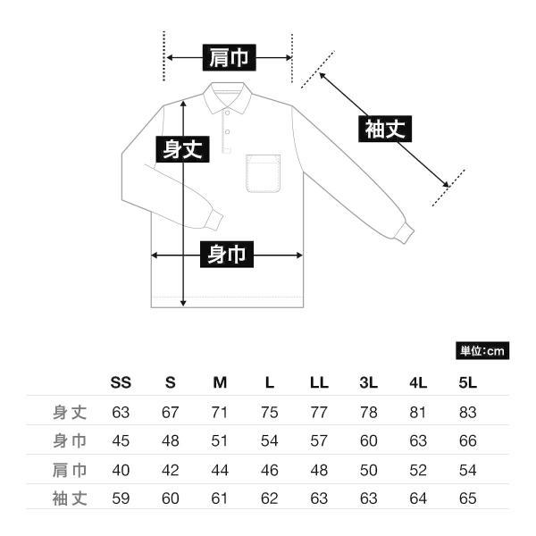 ポロシャツ メンズ 長袖  無地 Printstar(プリントスター) 5.8オンス T/C 長袖 ポロシャツ (ポケ付) 169vlp|t-shirtst|04