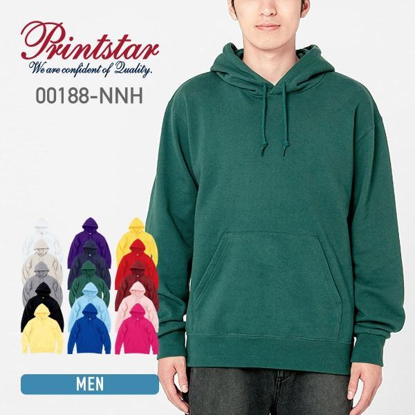パーカー メンズ 無地 長袖 9.7オンス スタンダードWフードプルパーカー Printstar (プリントスター) 裏毛 裏パイル かぶり パーカー XS-XL 188nnh|t-shirtst