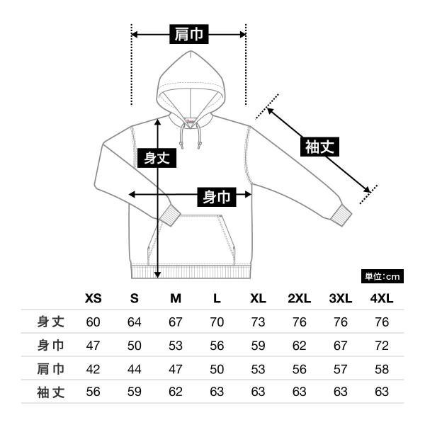 パーカー メンズ 無地 長袖 9.7オンス スタンダードWフードプルパーカー Printstar (プリントスター) 裏毛 裏パイル かぶり パーカー XS-XL 188nnh|t-shirtst|04