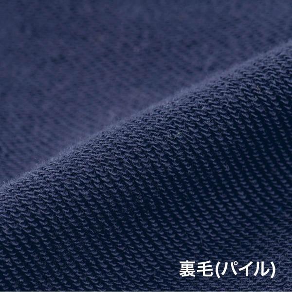 パーカー メンズ 無地 長袖 9.7オンス スタンダードWフードプルパーカー Printstar (プリントスター) 裏毛 裏パイル かぶり パーカー XS-XL 188nnh|t-shirtst|05