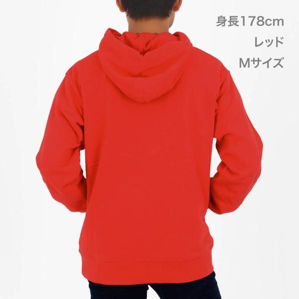パーカー メンズ 無地 長袖 9.7オンス スタンダードWフードプルパーカー Printstar (プリントスター) 裏毛 裏パイル かぶり パーカー XS-XL 188nnh|t-shirtst|08