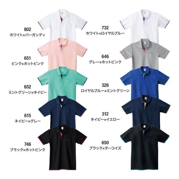 ポロシャツ メンズ 半袖 無地 Printstar(プリントスター) 5.8オンス ベーシックレイヤードポロシャツ 195byp|t-shirtst|02