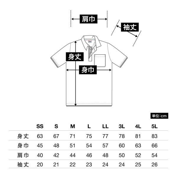 ポロシャツ メンズ 半袖 無地 Printstar(プリントスター) 5.8オンス ベーシックレイヤードポロシャツ 195byp|t-shirtst|04