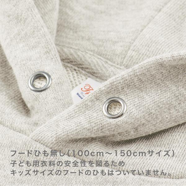パーカー メンズ 無地 プルオーバー 裏毛 裏パイル Printstar(プリントスター) 8.4オンス フーデッド ライト パーカー 216mlh|t-shirtst|05