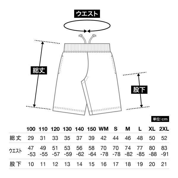 スウェット メンズ 無地 レディース 8.4オンス ライトスウェットハーフパンツ Printstar(プリントスター) 裏毛 裏パイル スポーツ WM-2XL 220mhp t-shirtst 04