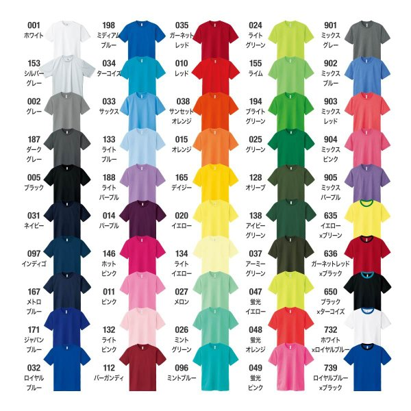 ドライ Tシャツ メンズ 半袖 無地 吸汗 速乾 スポーツ 白 黒 glimmer グリマー  00300-ACT 4.4オンス ドライTシャツ メンズ キッズ レディース|t-shirtst|02