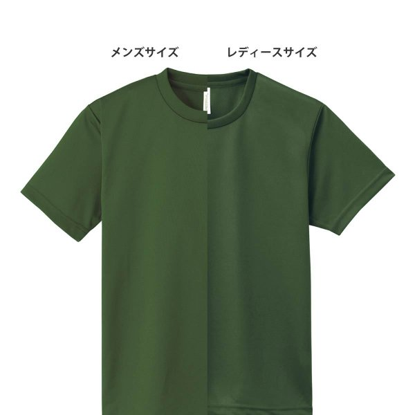 ドライ Tシャツ メンズ 半袖 無地 吸汗 速乾 スポーツ 白 黒 glimmer グリマー  00300-ACT 4.4オンス ドライTシャツ メンズ キッズ レディース|t-shirtst|03
