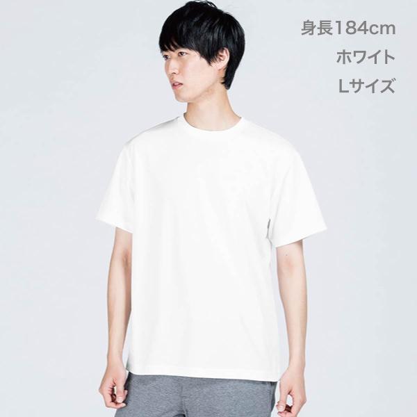 ドライ Tシャツ メンズ 半袖 無地 吸汗 速乾 スポーツ 白 黒 glimmer グリマー  00300-ACT 4.4オンス ドライTシャツ メンズ キッズ レディース|t-shirtst|06