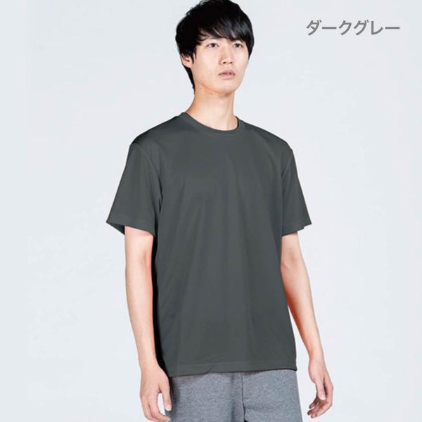 ドライ Tシャツ メンズ 半袖 無地 吸汗 速乾 スポーツ 白 黒 glimmer グリマー  00300-ACT 4.4オンス ドライTシャツ メンズ キッズ レディース|t-shirtst|07
