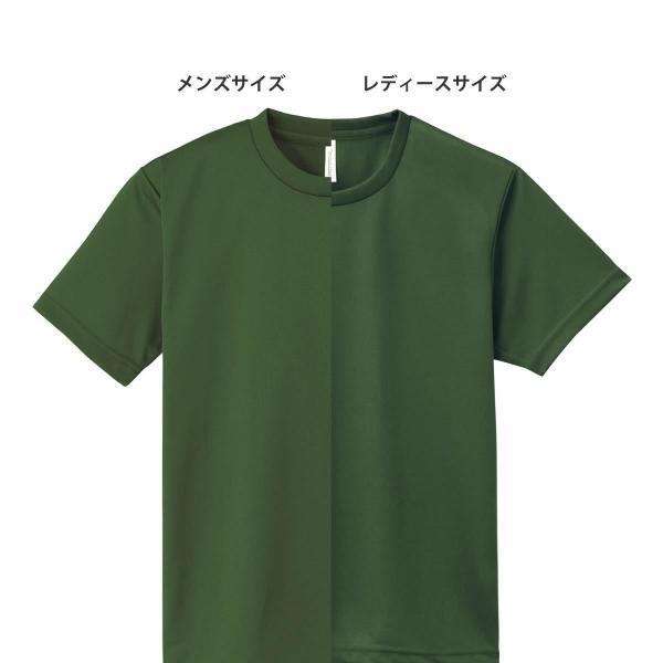 ドライ Tシャツ メンズ 半袖 無地 吸汗 速乾 スポーツ 大きいサイズ GLIMMER(グリマー) 4.4オンス ドライTシャツ 300act t-shirtst 03