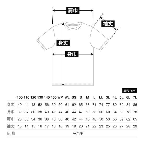 ドライ Tシャツ メンズ 半袖 無地 吸汗 速乾 スポーツ 大きいサイズ GLIMMER(グリマー) 4.4オンス ドライTシャツ 300act t-shirtst 04