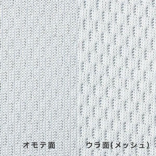 ドライ Tシャツ メンズ 半袖 無地 吸汗 速乾 スポーツ 大きいサイズ GLIMMER(グリマー) 4.4オンス ドライTシャツ 300act t-shirtst 05