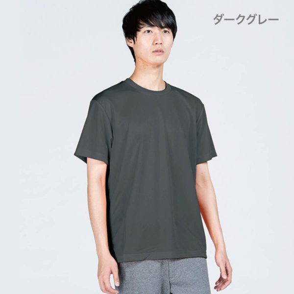 ドライ Tシャツ メンズ 半袖 無地 吸汗 速乾 スポーツ 大きいサイズ GLIMMER(グリマー) 4.4オンス ドライTシャツ 300act t-shirtst 07