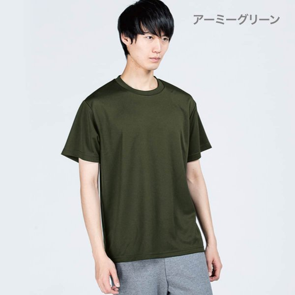 ドライ Tシャツ メンズ 半袖 無地 吸汗 速乾 スポーツ 大きいサイズ GLIMMER(グリマー) 4.4オンス ドライTシャツ 300act t-shirtst 08