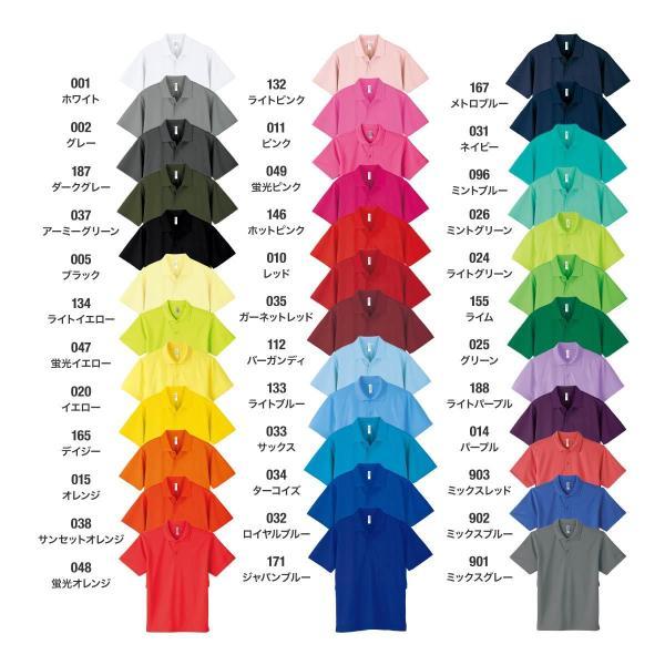 ポロシャツ メンズ 半袖 無地 ドライ 吸汗 速乾 GLIMMER(グリマー) 4.4オンス ドライポロシャツ 302adp|t-shirtst|02