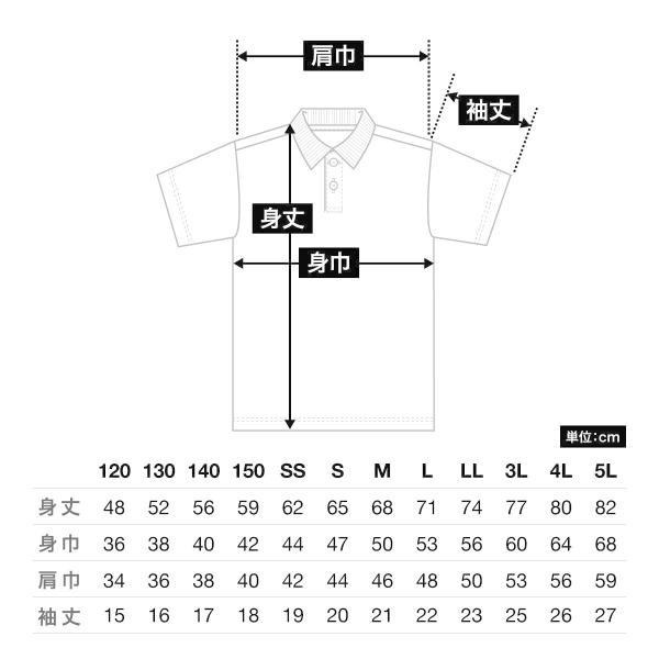 ポロシャツ メンズ 半袖 無地 ドライ 吸汗 速乾 GLIMMER(グリマー) 4.4オンス ドライポロシャツ 302adp|t-shirtst|04