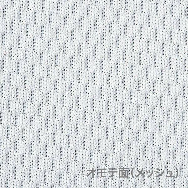 ポロシャツ メンズ 半袖 無地 ドライ 吸汗 速乾 GLIMMER(グリマー) 4.4オンス ドライポロシャツ 302adp|t-shirtst|06