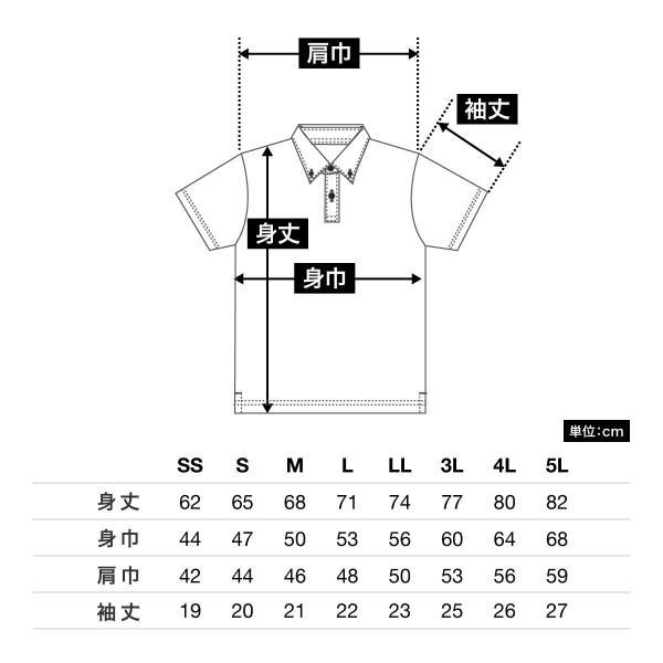 ポロシャツ メンズ ドライ クールビズ 半袖 無地 4.4オンス ドライボタンダウンポロシャツ(ポケット無し)ビズポロ 吸汗 速乾 Glimmer(グリマー) 313abn|t-shirtst|04