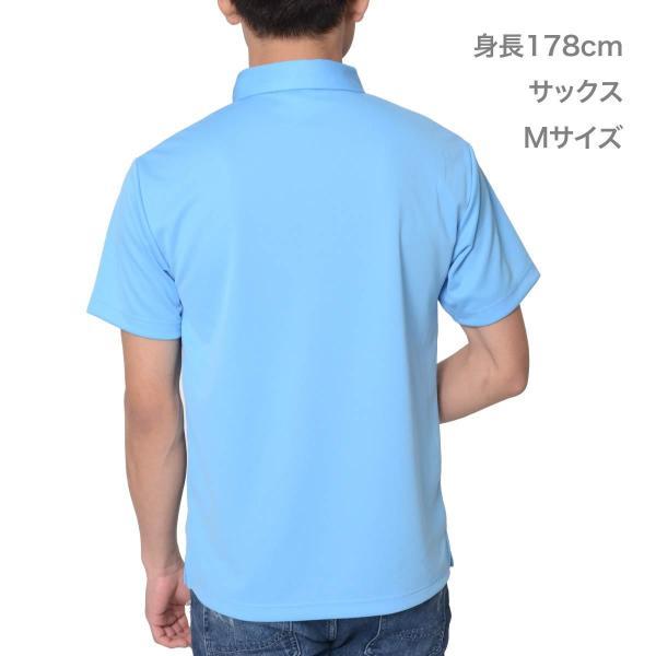 ポロシャツ メンズ ドライ クールビズ 半袖 無地 4.4オンス ドライボタンダウンポロシャツ(ポケット無し)ビズポロ 吸汗 速乾 Glimmer(グリマー) 313abn|t-shirtst|08