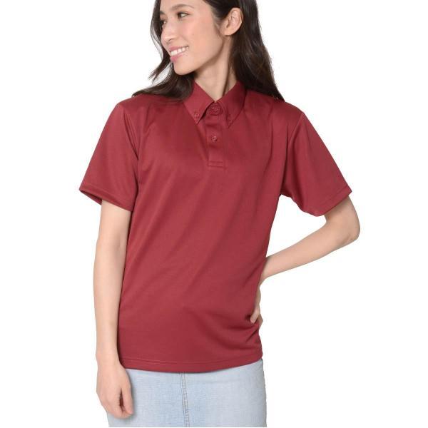ポロシャツ メンズ ドライ クールビズ 半袖 無地 4.4オンス ドライボタンダウンポロシャツ(ポケット無し)ビズポロ 吸汗 速乾 Glimmer(グリマー) 313abn|t-shirtst|09