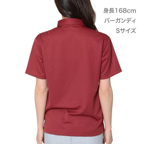 ポロシャツ メンズ ドライ クールビズ 半袖 無地 4.4オンス ドライボタンダウンポロシャツ(ポケット無し)ビズポロ 吸汗 速乾 Glimmer(グリマー) 313abn|t-shirtst|10
