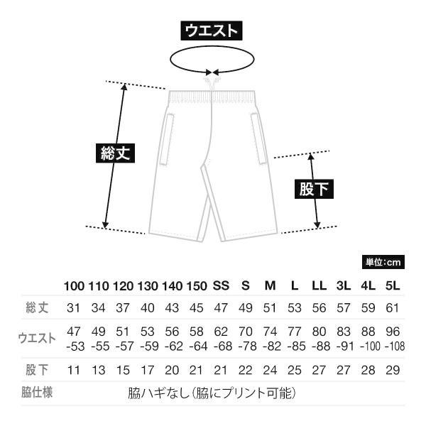 ハーフパンツ メンズ ドライ 吸汗 速乾 スポーツ トレーニング GLIMMER(グリマー) 4.4オンス ドライ ハーフパンツ 325acp|t-shirtst|04