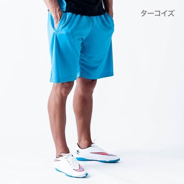 ハーフパンツ メンズ ドライ 吸汗 速乾 スポーツ トレーニング GLIMMER(グリマー) 4.4オンス ドライ ハーフパンツ 325acp|t-shirtst|06