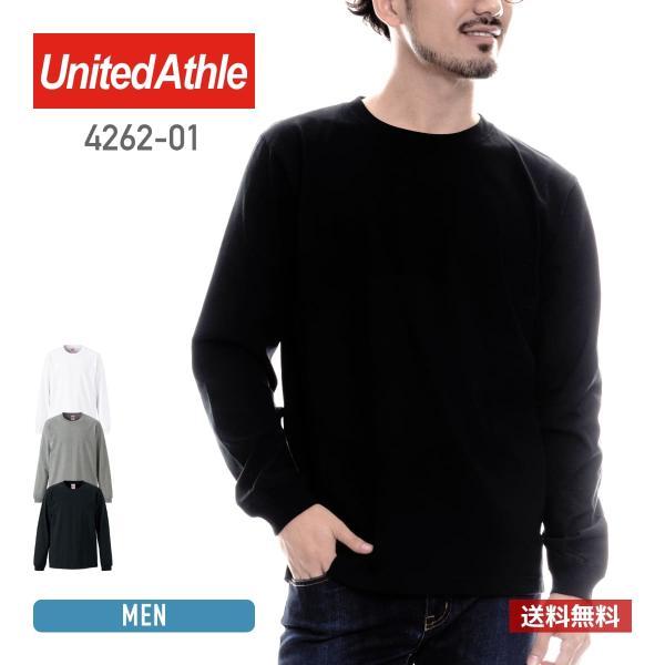 長袖Tシャツ ロンT メンズ 無地 ロンティー United Athle(ユナイテッドアスレ) スーパーヘヴィーウェイト 7.1オンス ロングスリーブ Tシャツ 426201|t-shirtst