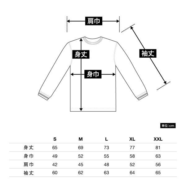 長袖Tシャツ ロンT メンズ 無地 ロンティー United Athle(ユナイテッドアスレ) スーパーヘヴィーウェイト 7.1オンス ロングスリーブ Tシャツ 426201|t-shirtst|04