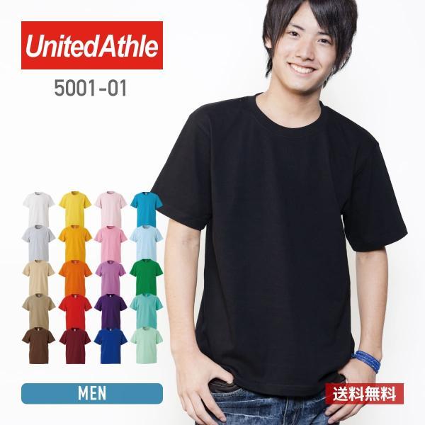 Tシャツ メンズ 半袖 無地 白 黒 など United Athle(ユナイテッドアスレ) 5.6オンス ハイクオリティーTシャツ 5001|t-shirtst